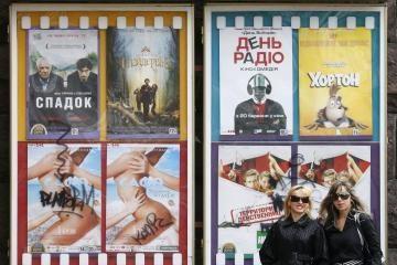 """Jaunimas kviečiamas kurti filmus konkursui """"Electric December"""