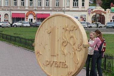 Didžiausia moneta – medinis rublis