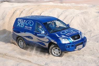 """""""Chery Rely X5"""" – Kinijos viltis Dakaro ralyje"""