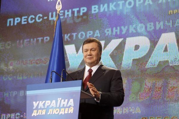 Išrinktojo Ukrainos prezidento V.Janukovyčiaus inauguracija - vasario 25-ąją