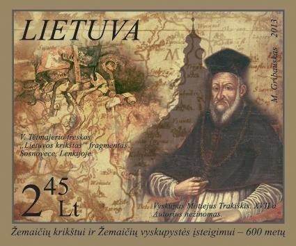 Žemaičių krikšto 600-osioms metinėms išleistas pašto ženklas