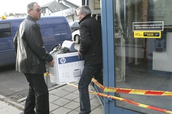 Kaune vagys kėsinosi į bankomatus (papildyta)