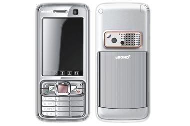 Mobilusis telefonas su TV imtuvu - jau prekyboje