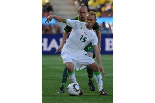 C grupė: Slovėnija palaužė Alžyrą