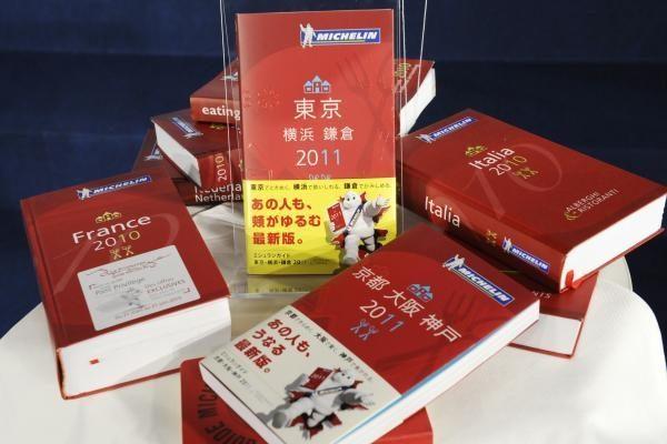 Tokijas išlaikė pasaulio gastronomijos sostinės titulą