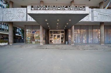 Ukrainos sostinėje vyks lietuvių kino festivalis