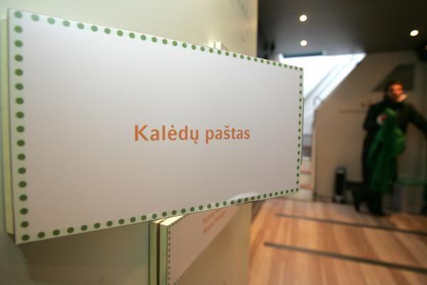 XXL sofa-muziejus jau laukia lankytojų (papildyta)