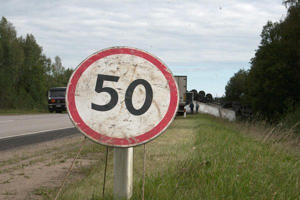 Šiemet vilkikų sukeltiems eismo įvykiams atlyginti BTA jau skyrė 23 mln. litų