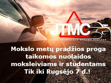 Skelbimas - B kategorijos vairavimo kursų nuolaidos moksleiviams ir studentams!