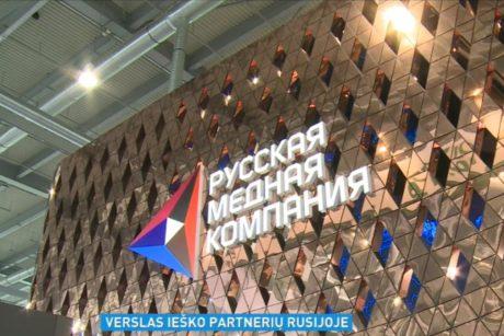 Didžiausioje Rusijos verslo parodoje – lietuvių desantas