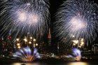 Rytų Azija pasitinka Gaidžio metus