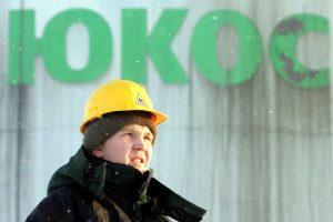 """Buvę """"Jukos"""" savininkai atsisakė pretenzijų """"Rosneft"""", bet ne Rusijos valstybei"""