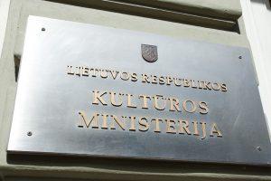 Kultūros ministerija laukia pretendentų savo įsteigtoms premijoms