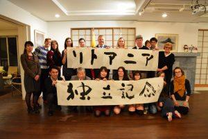 Japonijoje Lietuvos vardą rašė garsus kaligrafijos meistras