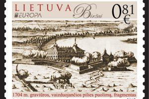Biržų pilis stoja į kovą su Europos tvirtovėmis (balsuokite ir jūs!)