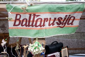 Nelengva geros kaimynystės pradžia. Baltarusija