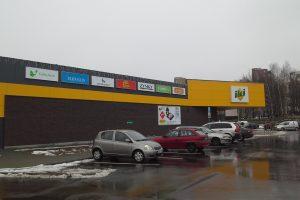 Sparčiai augančiuose Visoriuose – naujas prekybos centras