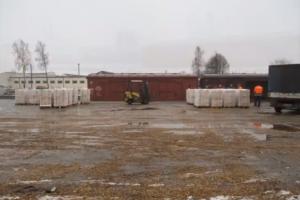 Radviliškyje sulaikyta 400 tūkst. eurų vertės kontrabandos siunta