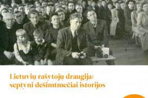Lankytojų laukia Lietuvių rašytojų draugijos virtuali paroda