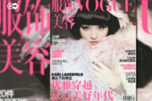"""""""Vogue 100"""" kuratorius: žurnalas kūrė XX a. fotografijos veidą"""