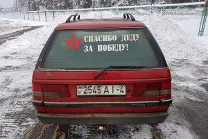 Dėl sovietinės simbolikos į Lietuvą neįleistas baltarusis