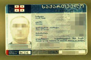 Teisių klastotę pasieniečiams pateikęs gruzinas iš Lietuvos taip ir neišvyko