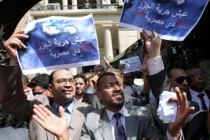 Saudo Arabijai bus perduotos dvi Egipto salos?