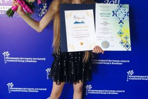 "Festivalyje ""Slavianskij Bazar"" sužibėjo ir jaunoji vilnietė"