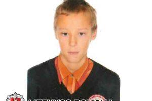 Panevėžio policija ieško be žinios dingusio paauglio