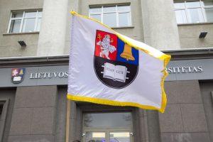 Universitetų sujungimą pristabdė teisininkų pastabos