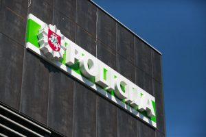 Taupant lėšas Vilniuje į vieną sujungiami du policijos komisariatai