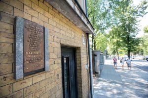 Garbės skola tarpukario ministrui – atminimo lenta