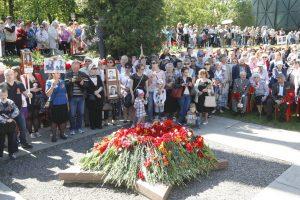 Paminėta hitlerinės Vokietijos kapituliacijos diena