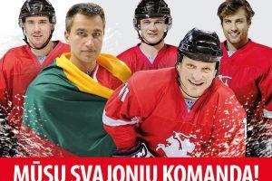 """Lietuvos ledo ritulio """"svajonių komandos"""" gynėjai: patirtis plius jaunystė"""