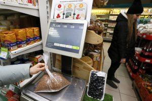 Rusijoje sunaikinta per 10 tūkst. tonų vakarietiškų maisto produktų