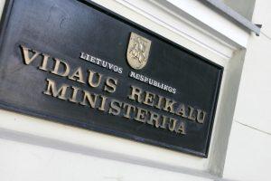 Vidaus reikalų viceministrai – Č. Mulma, D. Urbonas ir G. Surplys
