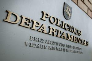 Imuniteto valdyba sustabdė patikrinimą dėl Kėdainių policijos tyrėjo