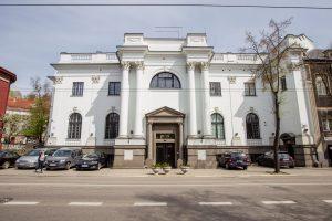 """Buvusią """"Snoro"""" būstinę Kaune įsigijo Medicinos bankas"""