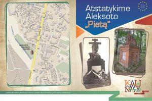 Ar Aleksote bus atstatytas paminklas savanoriams?