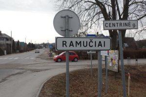 Prasidėjo Centrinės gatvės Ramučiuose rekonstrukcija