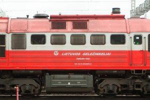Prekiniai traukiniai nebevargins kauniečių