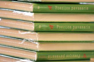 Almanachas – dar vienas poezijos metraščio tomas