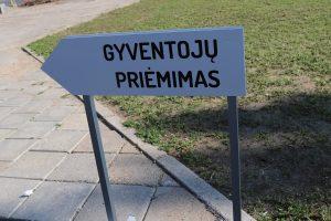 Kauno rajono savivaldybėje pradėjo veikti vieno langelio modelis