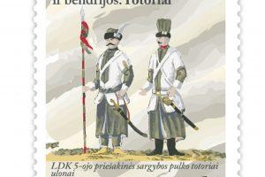 Lietuvos paštas išleidžia totoriams skirtą pašto ženklą