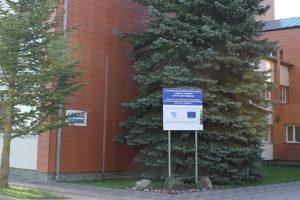 Lazdijų tarybai neužteko balsų dėl Akušerijos skyriaus vietos ligoninėje uždarymo