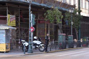 Graikijoje prie ministerijos neutralizuota bomba