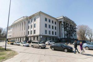 Vilniaus savivaldybė svarsto prašymą perimti Profsąjungų rūmų sklypą