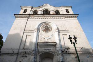 Bažnyčia, kurią žino nedaugelis