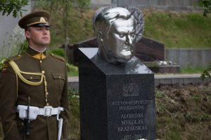 Minimos prezidento A. M. Brazausko mirties metinės