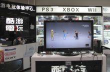 PSO: vaizdo žaidimai sukelia tokią pat priklausomybę kaip kokainas